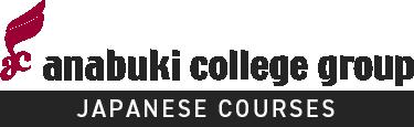 穴吹カレッジグループ日本語学校